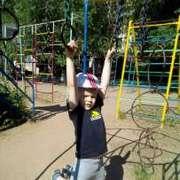 Детский мини- сад Непоседы